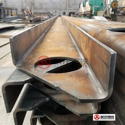 自卸车副车架梁高强板折弯加工