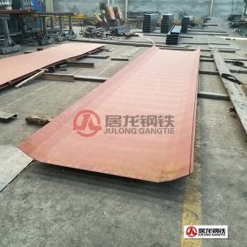 自卸半挂车底板NM450耐磨钢板折弯加工