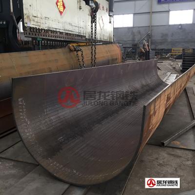 圆弧钢板折弯加工
