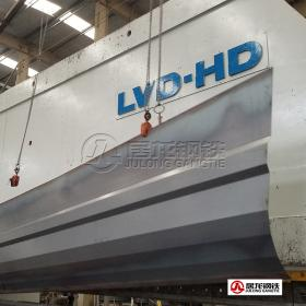 U型自卸半挂车车箱侧板整板折弯加工,材质为700高强钢或NM450耐磨钢。
