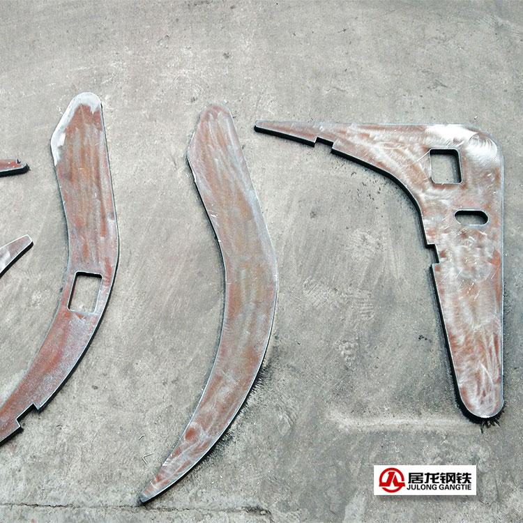 抓木器配件定制加工