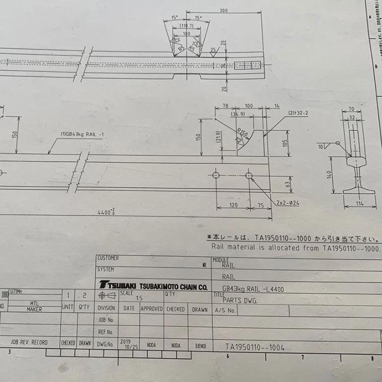 铁轨道轨车铣加工