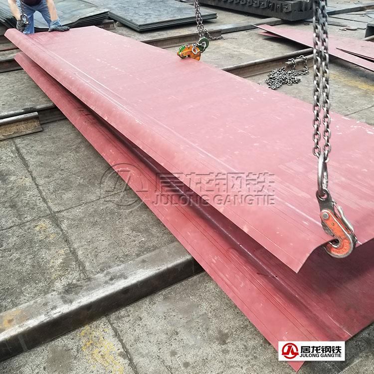 居龙钢铁NM450耐磨板加工配套出口澳洲,分析国产耐磨板性能,与澳洲客户多次对接,最终确定加工方案,实现批量出口。